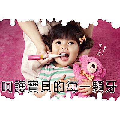 Panasonic國際牌 EW-DS32兒童音波電動牙刷