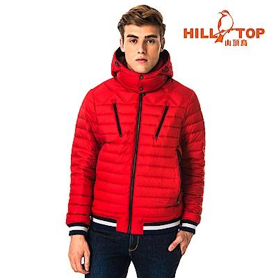 【hilltop山頂鳥】男款超潑水保暖蓄熱羽絨夾克F24ME6龐貝紅