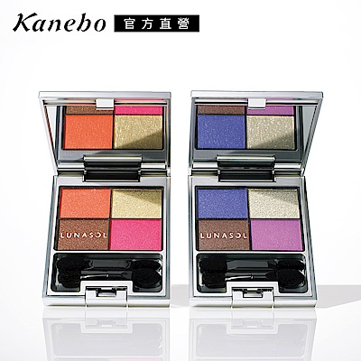 Kanebo 佳麗寶 LUNASOL晶巧光燦眼盒(絢夏)3.4g(2色任選)