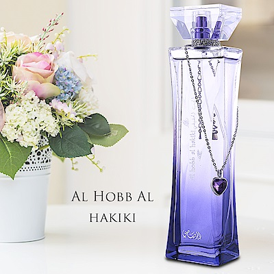 Rasasi拉莎斯 Al Hobb Al Hakiki愛即真理 藍莓與麝香 香水100ml