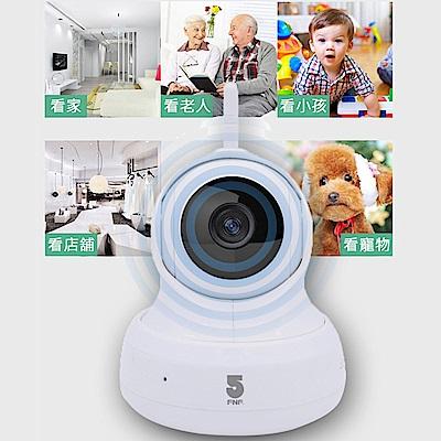 網路攝影機 IPCAM 網路監視器 360°雲端看家保全(IF-A100)-不含記憶卡
