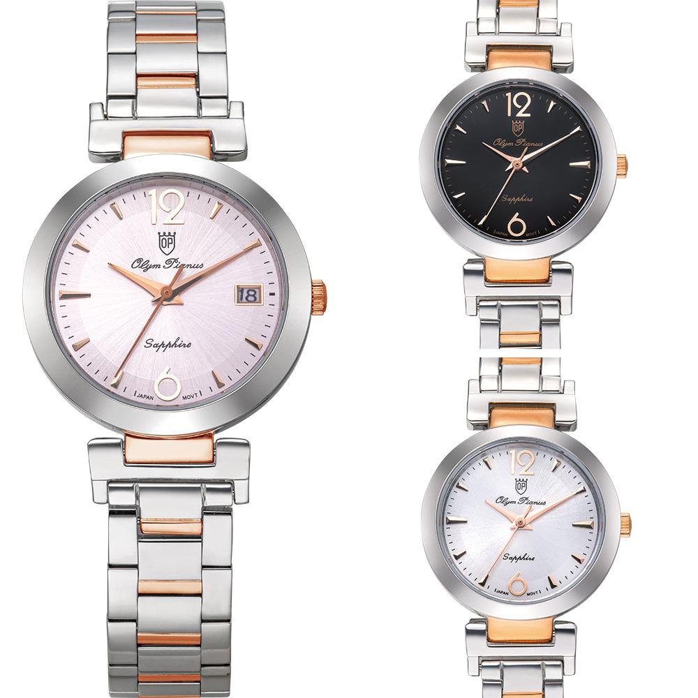 OlymPianus奧柏表 想樂份子流行腕錶-雙色