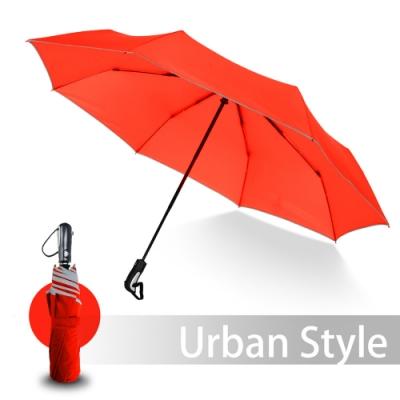 2mm 都會行旅 超大傘面抗風自動開收傘 (紅色)