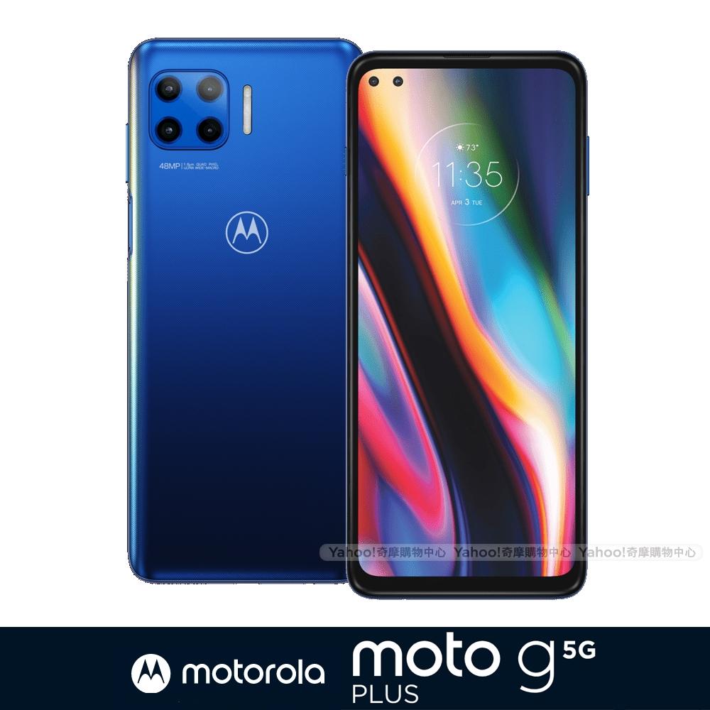 moto g5G PLUS (8G/128G) 6.7吋八核心5G智慧型手機