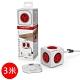 荷蘭 allocacoc PowerCube 防雷抗突波款 延長線/紅色/線長3公尺 product thumbnail 1