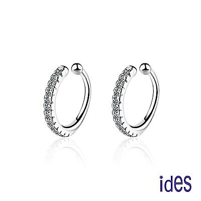 ides愛蒂思日韓時尚設計純銀晶鑽耳環耳骨夾C圈耳夾