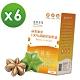 【達摩本草】祕魯魔果100%超級印加果油x6盒 (90顆/盒)《全素好油代謝、幫助循環》 product thumbnail 1