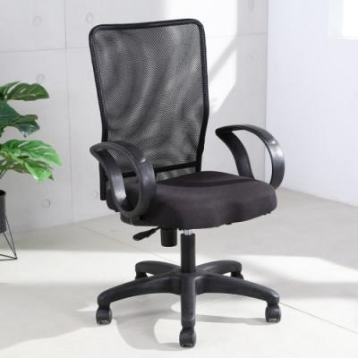 LOGIS 水滴電腦椅 透氣椅 泡棉墊 台灣製 學生椅 會議椅 升降椅