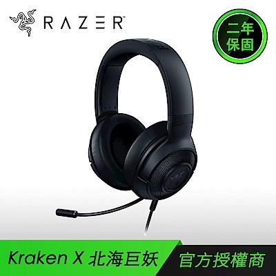 Razer Kraken X 北海巨妖X 電競耳機