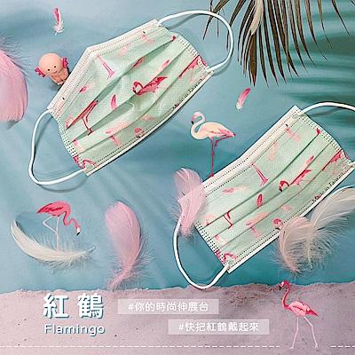 Beauty小舖 印花3層防護口罩-紅鶴(10入/盒)