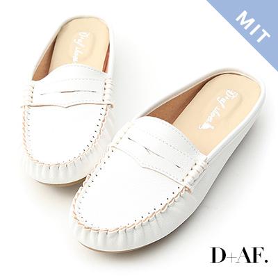 D+AF 舒適假期.MIT經典款豆豆穆勒鞋*白