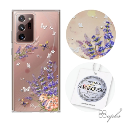 apbs Samsung Galaxy Note 20 Ultra 施華彩鑽防震雙料手機殼-普羅旺斯