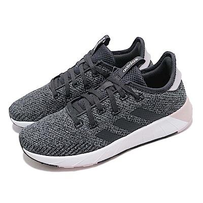 adidas 慢跑鞋 Questar X BYD 運動 女鞋