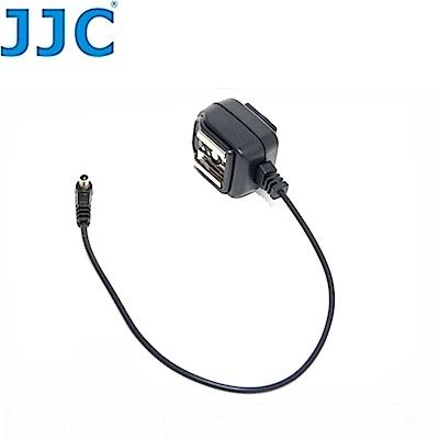 JJC Canon相機PC轉熱靴同步線轉換器HP-C-相機/望遠器材用
