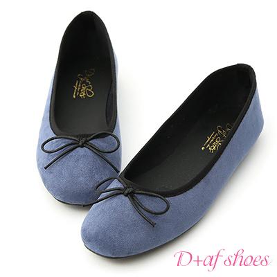 D+AF 玩美秋氛.小方頭絨料芭蕾娃娃鞋*藍