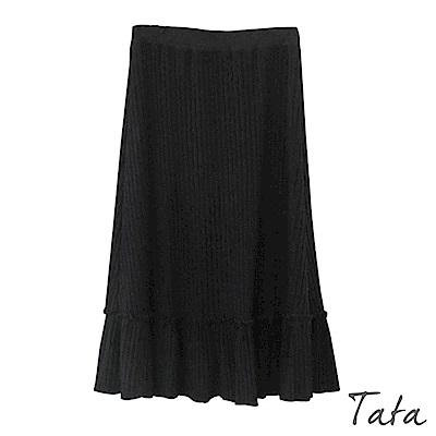 坑條小荷葉擺針織裙 TATA