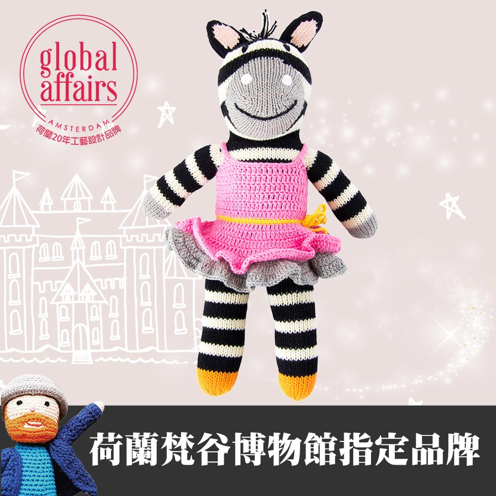global affairs 童話手工編織安撫玩偶(36cm)-斑馬妹