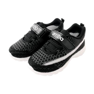 中大男童運動鞋 台灣製針織透氣慢跑鞋sd7177 魔法Baby