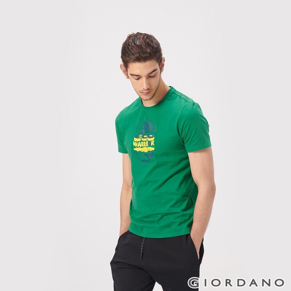 GIORDANO 男裝DEAR WORLD系列印花T恤-52 翠綠