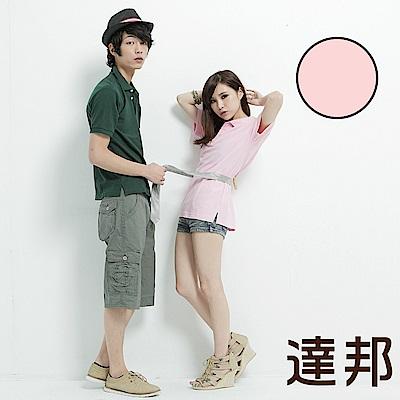 達邦 P0056情侶可穿/混搭短袖素面POLO衫-粉紅色系