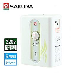 櫻花牌 SAKURA 五段調溫瞬熱式電熱水器 SH-186 限北北基配送