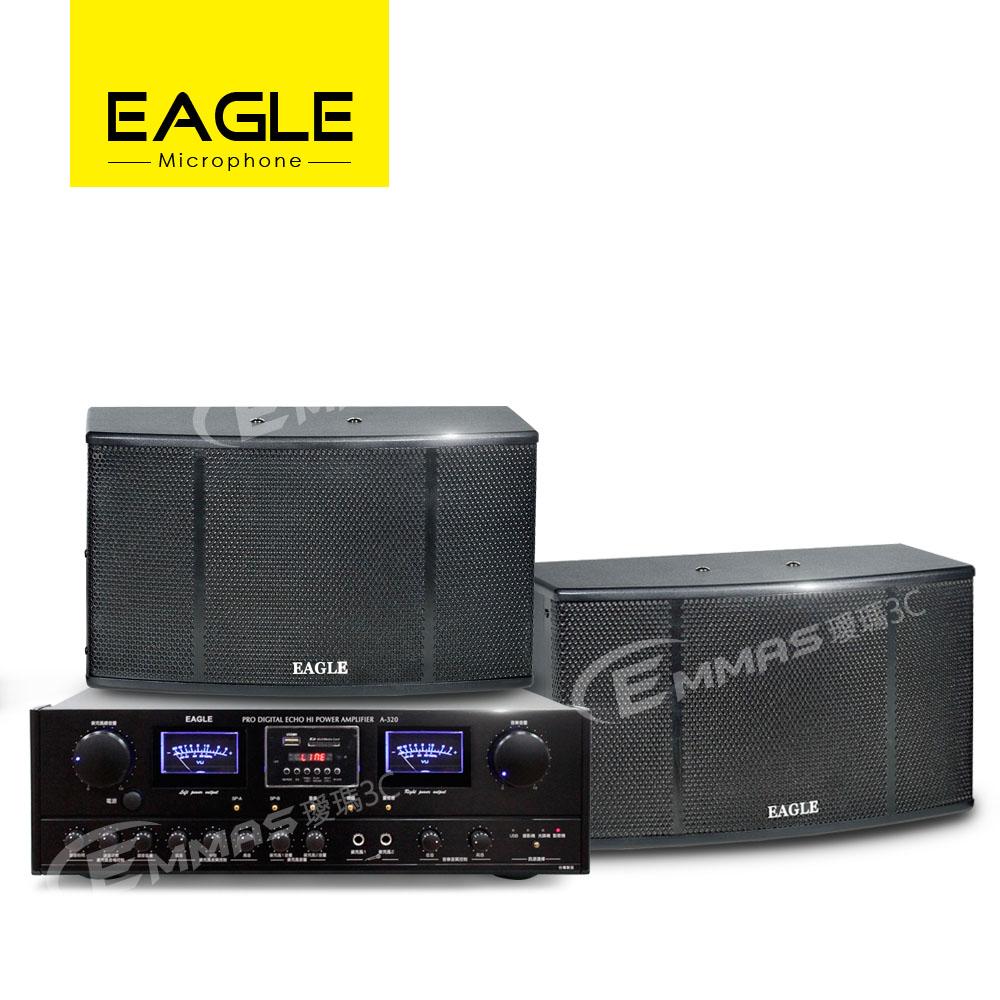EAGLE 專業級影音組A-320+ES-K10