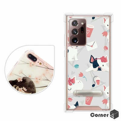 Corner4 Samsung Galaxy Note 20 Ultra 四角防摔立架手機殼-小法鬥