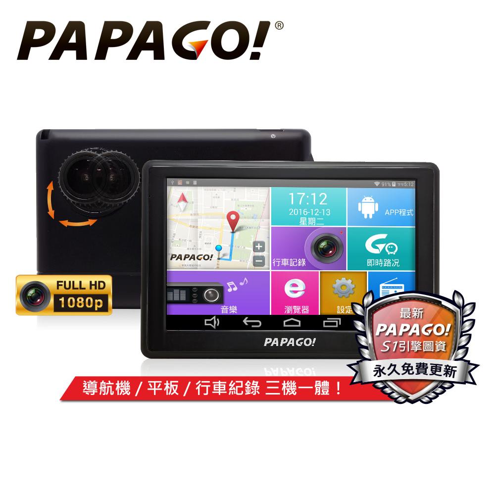 PAPAGO! GOLiFE GoPad DVR5 Wi-Fi行車記錄聲控導航平板