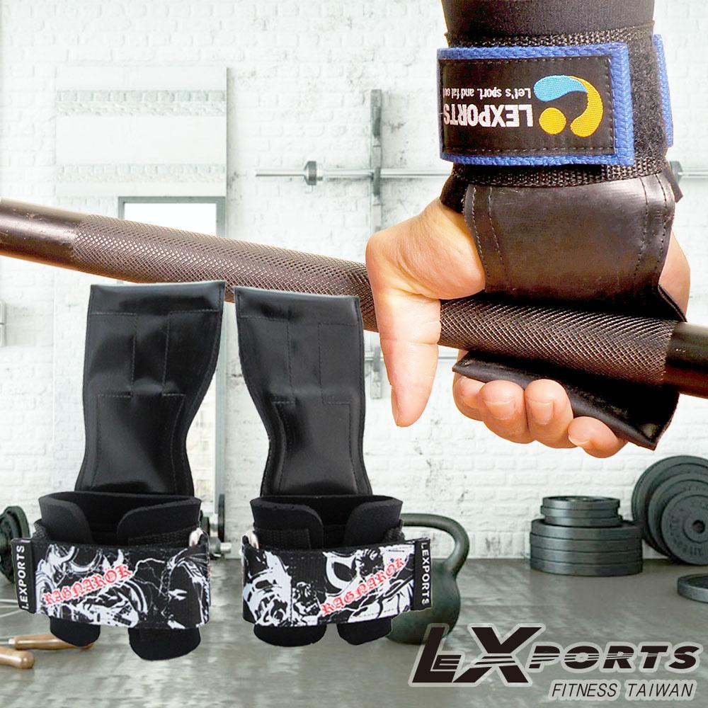 LEXPORTS PowerGripps皮革專業拉力帶-雷電銀