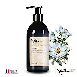 法國Najel梔子花嫩白阿勒坡乳液300ml