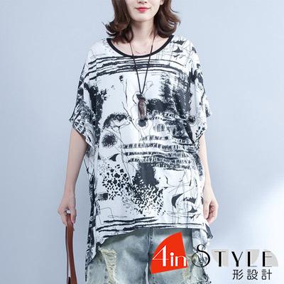圓領渲染印花寬鬆T恤 (花色)-4inSTYLE形設計