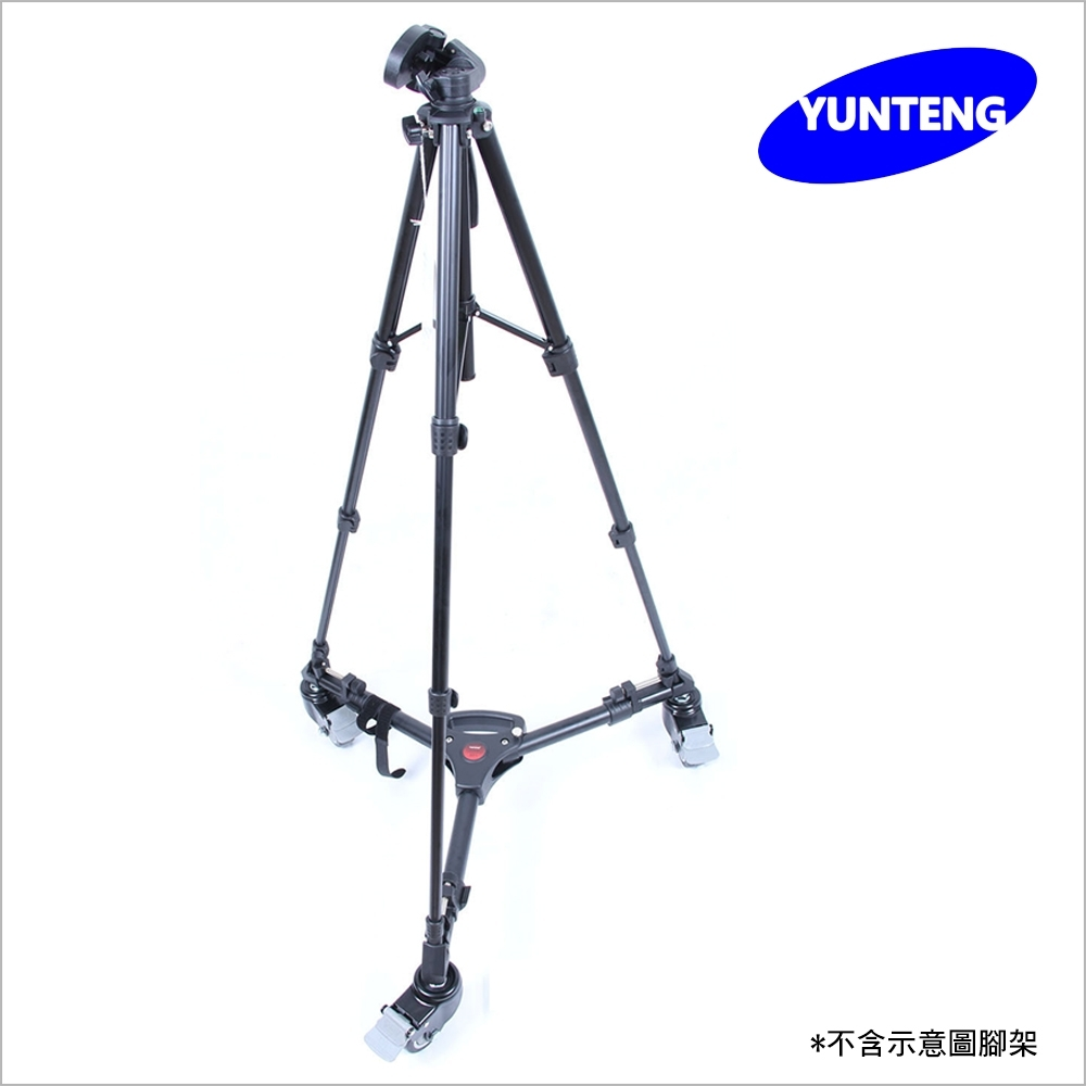 【Yunteng】Tripod Dolly YT-901三腳架滑輪底座