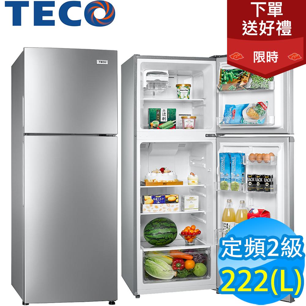 TECO東元 222L 2級定頻2門電冰箱 R2302N
