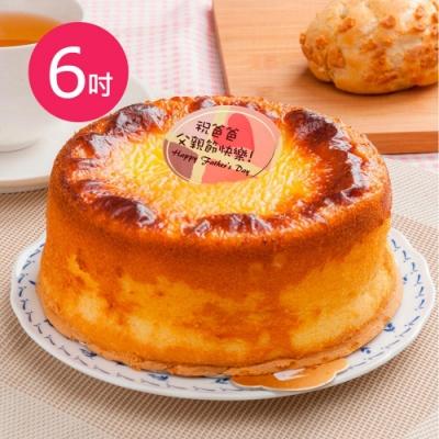 樂活e棧-父親節蛋糕-岩燒起司蜂蜜蛋糕1顆(6吋/顆)