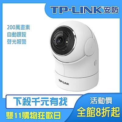 【TP-LINK】400萬全彩雲台無線網路攝影機 TL-IPC44EW-4