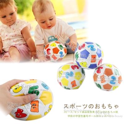 【超值2入】Kiret早教 抓握 軟皮球-布球 小皮球 嬰兒 幼童 (顏色隨機)