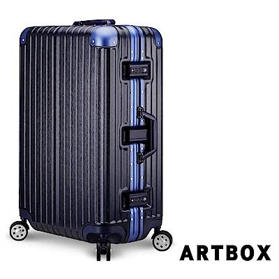 【ARTBOX】冰封奧斯陸 29吋 平面凹槽海關鎖鋁框行李箱(寶藍色)