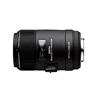 SIGMA 105mm F2.8 EX DG MACRO OS HSM鏡頭公司貨