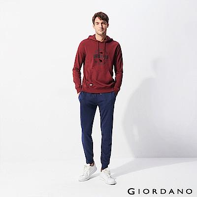 GIORDANO 男裝基本款棉質休閒運動束口褲-20 仿段彩靛藍 @ Y!購物