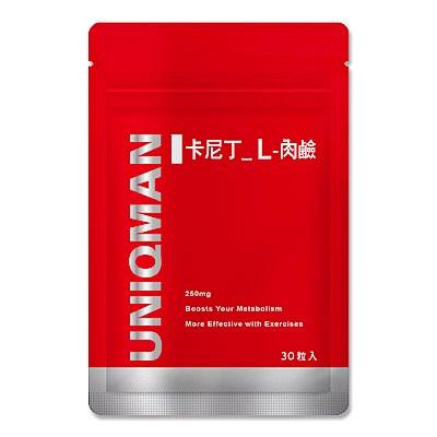 UNIQMAN 卡尼丁_L-肉鹼 素食膠囊 (30粒/袋)