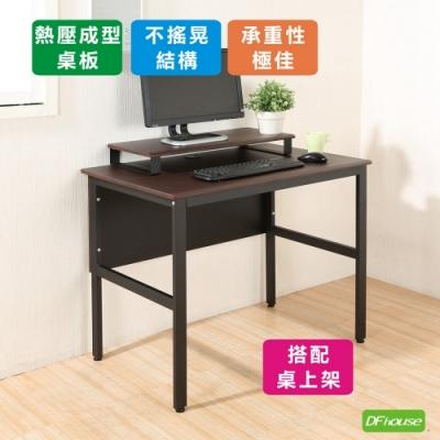 《DFhouse》頂楓90公分電腦辦公桌+桌上架-胡桃色 90*60*76