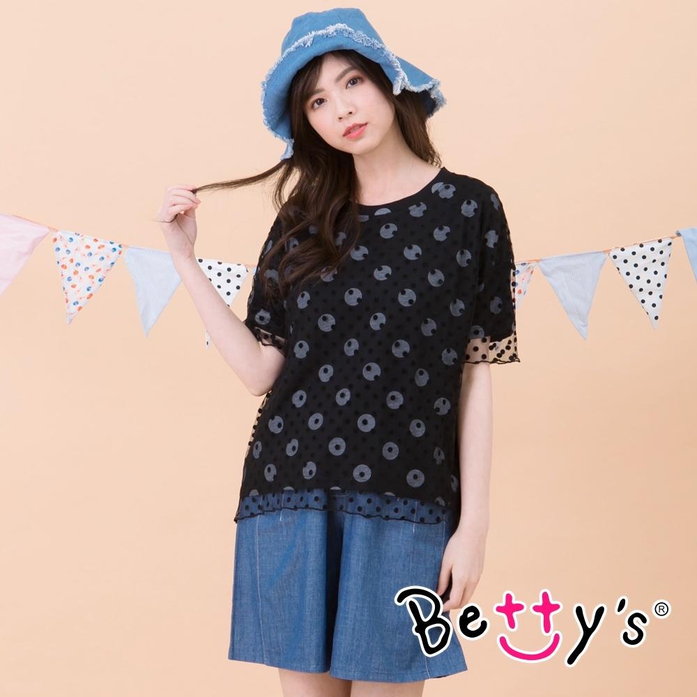 betty's貝蒂思 舒適寬版牛仔短褲(淺藍)