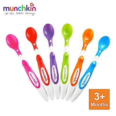 munchkin滿趣健-安全彩色學習湯匙6入