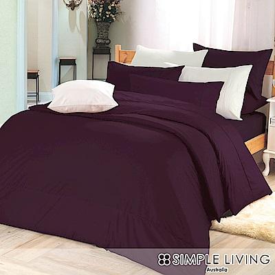 澳洲Simple Living 特大300織台灣製純棉床包枕套組(乾燥玫瑰紫)