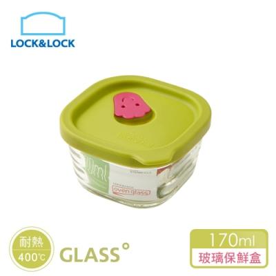 樂扣樂扣 矽膠上蓋耐熱波浪玻璃保鮮盒/方形170ml/綠色(快)