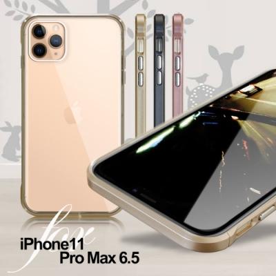 CITY BOSS iPhone11 Pro Max 6.5 鋁金風雙料穿搭防摔手機殼
