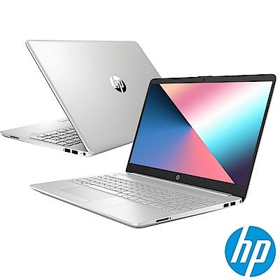 HP 15s-du1017TX筆電-銀(i7-10510U/MX250/16G)