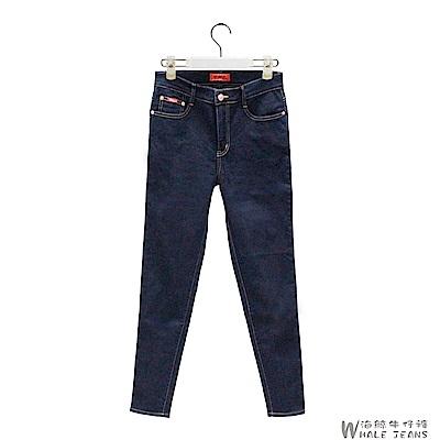 WHALE JEANS 男款必備丹寧素色中腰貼身窄管牛仔長褲