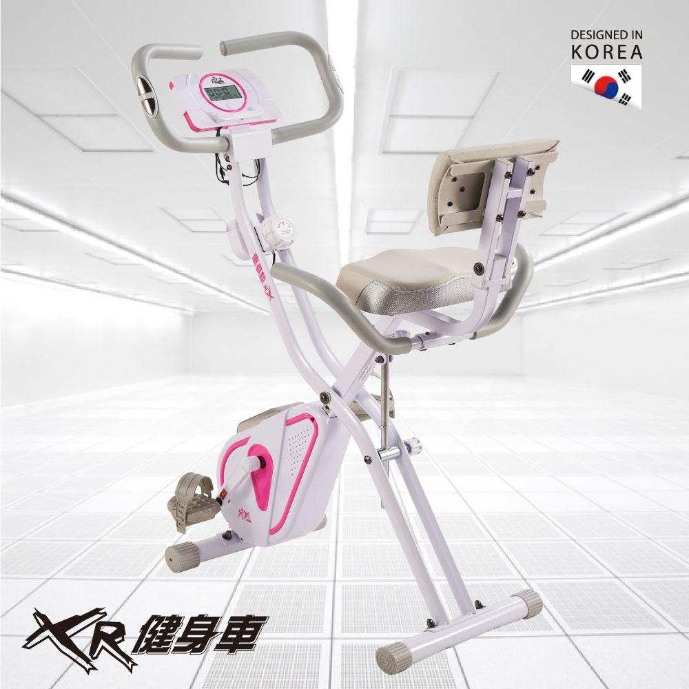 《好吉康Well-Come》XR-G5磁控健身車(女神粉)