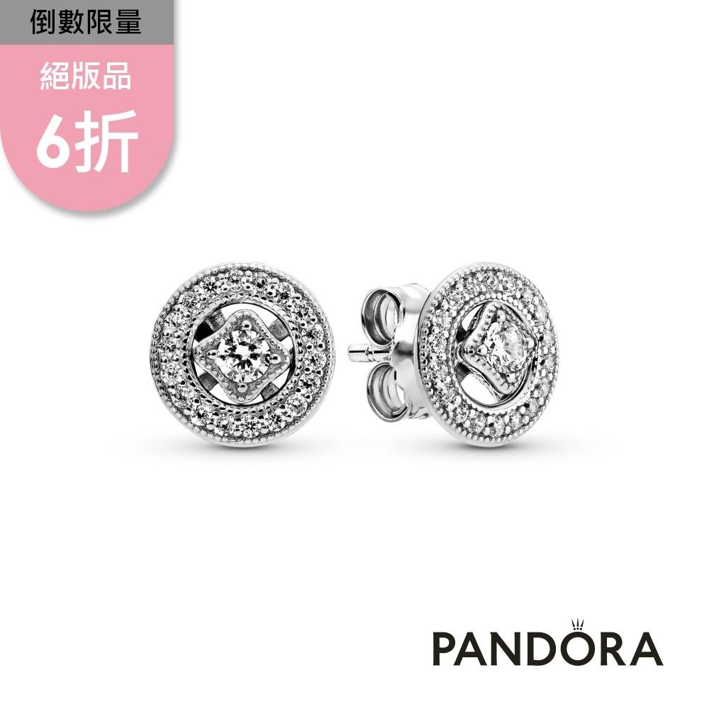 【Pandora官方直營】復古圓形針式耳環